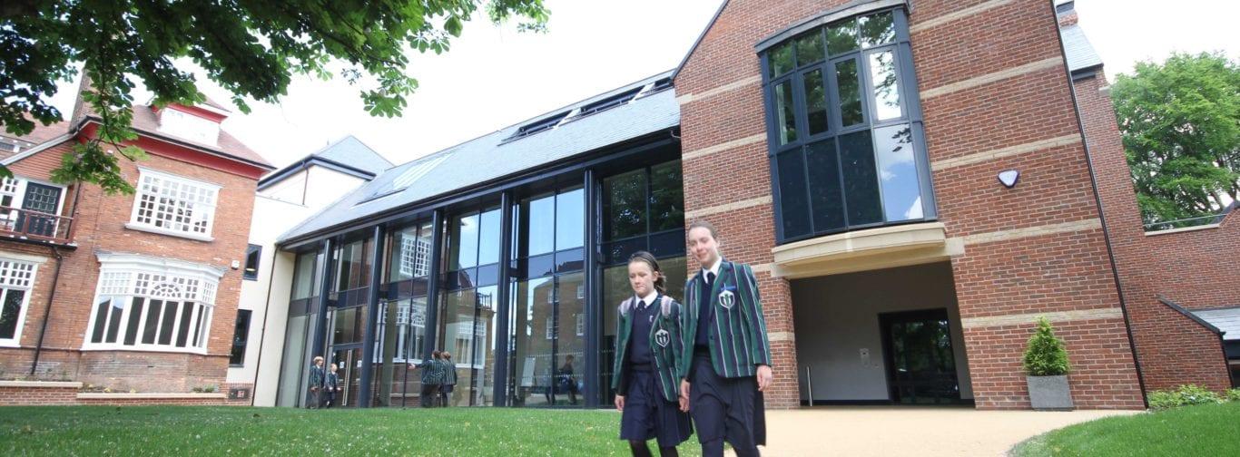 Lincoln Minster School